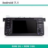 Android 7,1 автомобиль DVD gps Радио стерео для BMW 3 серии E46 MG ZT Rover 75 видео плеер навигации PX3 2 г Оперативная память 16 г Встроенная память с CANBUS