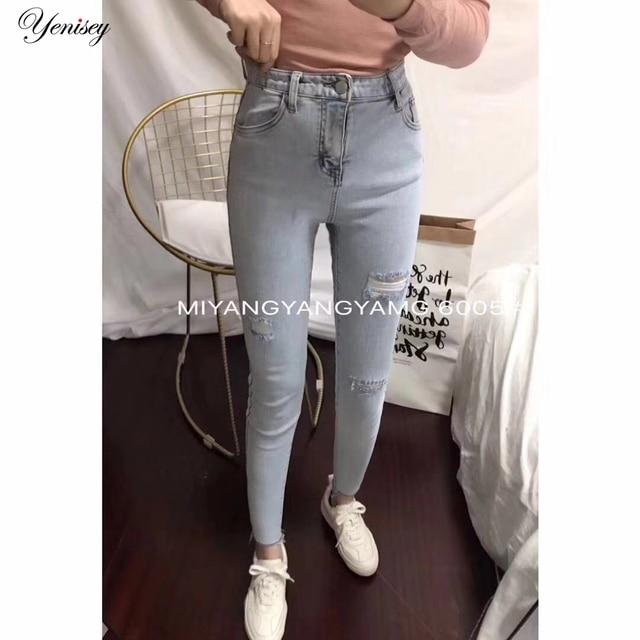 סיטונאי אישה ג 'ינס מכנסי עיפרון למעלה למתוח ג' ינס גבוה מותניים מכנסיים נשים גבוהה מותן ג 'ינס