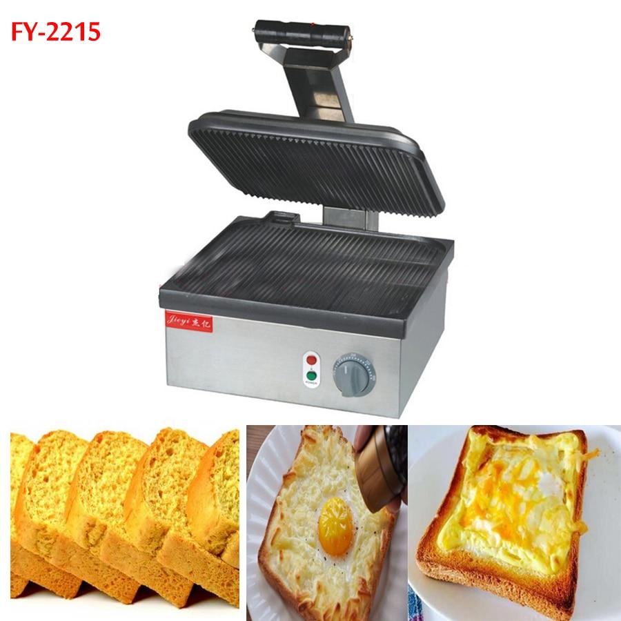 Home Smart Bread Machine Household Bread Toaster Sandwich Machine