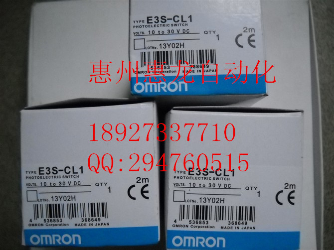 [ZOB] Guarantee new original authentic OMRON Omron photoelectric switch E3S-CL1 2M [zob] 100% brand new original authentic omron omron proximity switch e2e x2mf1 z 2m
