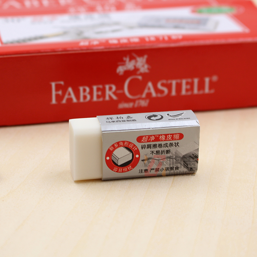 LifeMaster Faber Castell 187189 Eraser 5pcs/lot Super Clean Rubber For Drawing Good Quality Eraser For Student