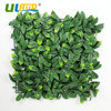 ULAND 50x50cm Pc Faux Artificial Plants Hedge Greenery Panels Plastic Fence Wall Cover Wedding Garden Decoration