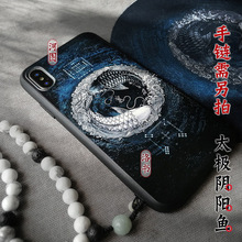 Taoism Tai Chi Vintage koi phone case For Iphone XS MAX XR X cover For 6 6S 7 8 PLUS Yin and yang fish case tai chi 10ml 6