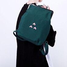 Yizi свежие Вышивка холст Рюкзаки с металлической Рамки застежка для девочек-подростков (весело КИК)
