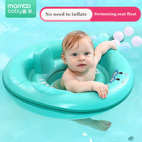 Solid No Inflatable circle Safety Seat Float Baby Swimming Ring floating Swimming Pool accessories Toy Bathtub Pool Swim Trainer
