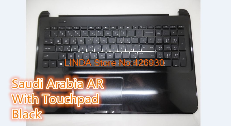 Laptop Palmrest&Keyboard For HP PAVILION 15-E000 Black Saudi Arabia AR Keyboard With Touchpad 1A32FUS00600G laptop palmrest