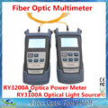 Free Shipping Fiber Optic Multimeter 1310/1550nm Optical Light Source and Power Meter Fiber Optic