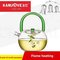 Kamjove glass beam pot teapot open flame heated kettle tea pot teapot