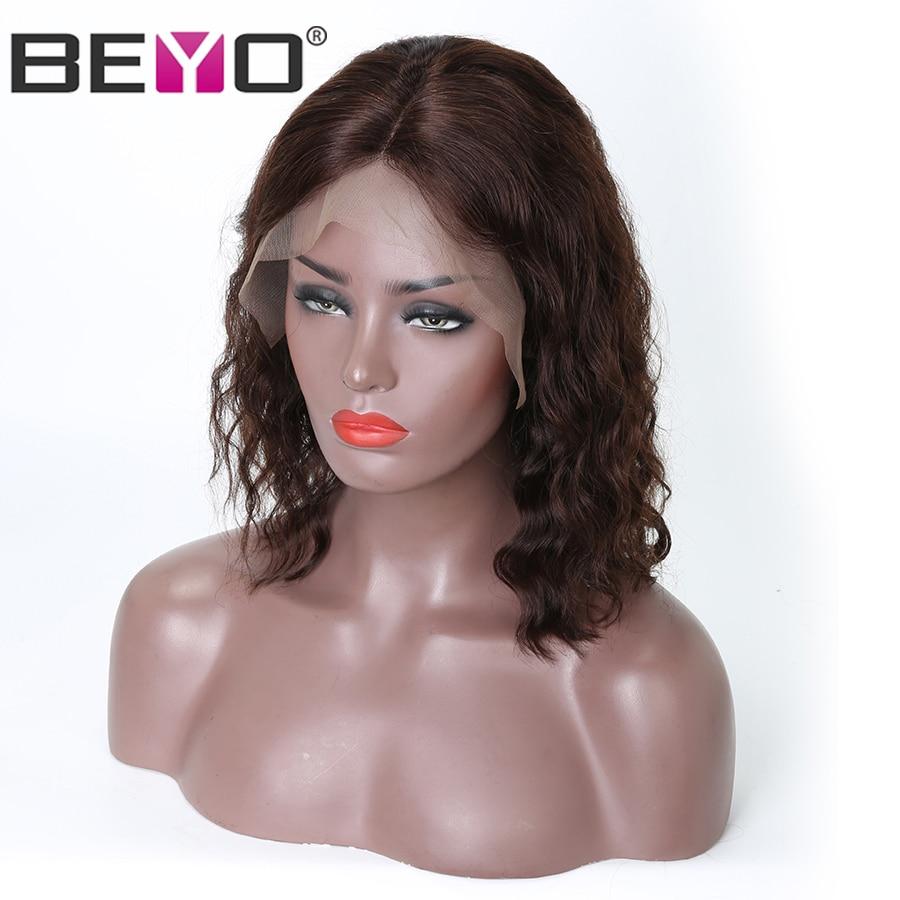 Beyo Brazilian Natural Wave Short Bob Wig Lace Front Human Hair Wigs For Black Women Dark