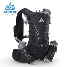 AONIJIE C929 خفيفة الوزن حقيبة ظهر هيدراتية حقيبة ظهر ل 3L المياه المثانة للمشي التخييم الجري ماراثون سباق الرياضة