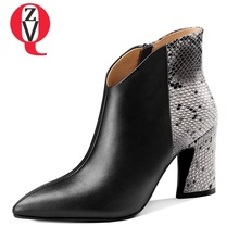 ZVQ women shoes newest mixed colors genuine leather pointed toe super high strange style zipper black and beige sexy ankle boots