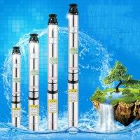 Пруд глубокий хорошо насос 220 в насос для питьевой воды для хорошо небольшой Электрический водяной насос для сельского хозяйства высокого д