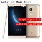 Nuovo LeEco Letv Le Max X900 6.33 Snapdragon 810 Octa Core NFC 4GB di RAM 64GB ROM MobiIe telefono 2560*1440 Dual SIM 21MP di Impronte Digitali