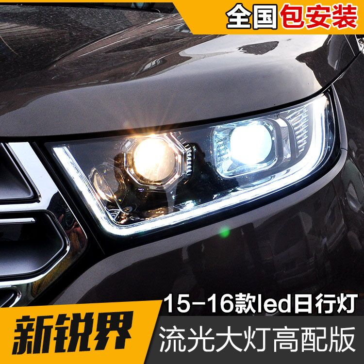 Fett Lights Head Lamp For Ford Edge Headlights  New Edge Led Headlight Drl Daytime Running Light Bi Xenon Hid Accessories In Car Light Assembly From