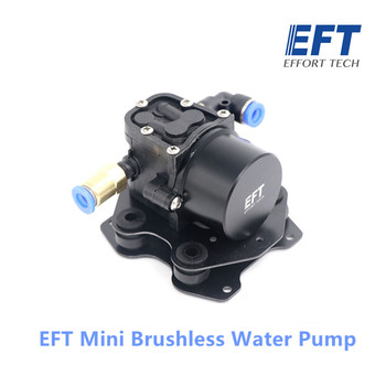 EFT Mini Brushless Water Pump Spraying Pesticide Miniature Pressure Reflux Diaphr for DIY Agriculture Plant Drone Accessories