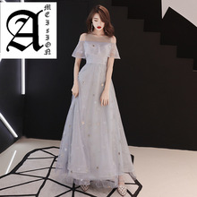 Ameision Evening Dress Sexy Off Shoulder Ruffles Illusion Slim Party Gown Full Stars Pattern Shining Formal Dresses
