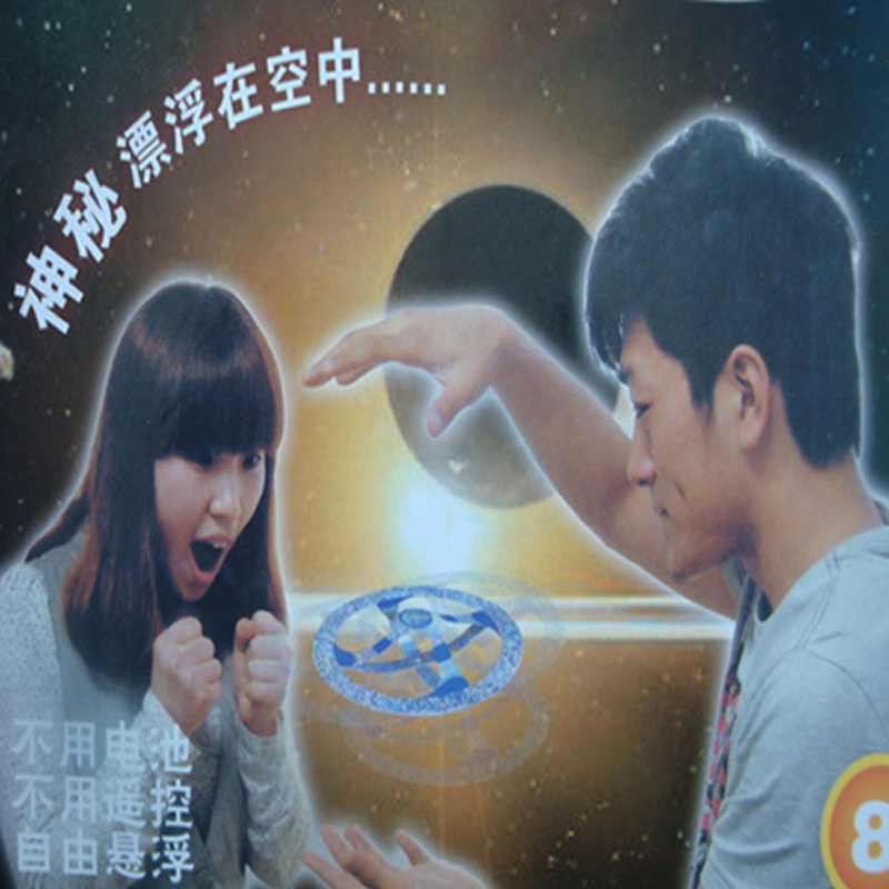 1PC Kid Amazing Mystery UFO Floating Flying Disk Saucer Magic Cool Trick Toy