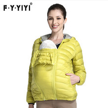 2016 Pregnant Female Leisure Winter Jacket Size Long Sleeved Coat Color Thin Slim New Dresses