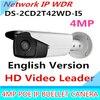 New English Version IP Camera DS 2CD2T42WD I5 4MP V5 3 3 Multi Language IR Bullet