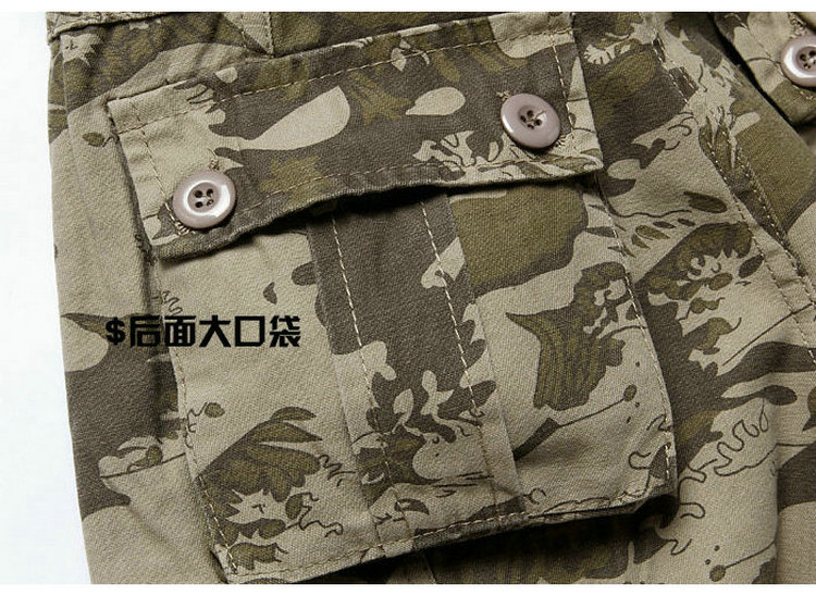 Cotton Cargo Military Pants