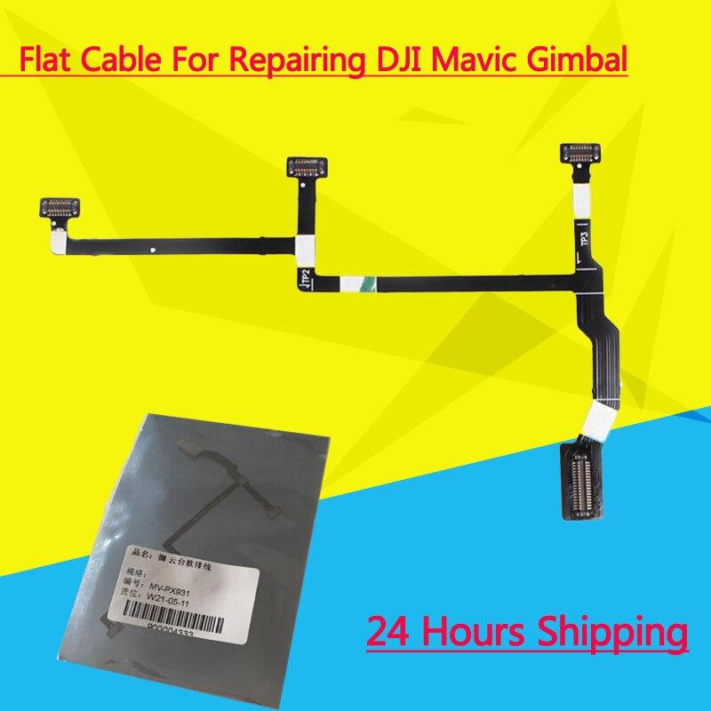 Sunnylife DJI Mavic pro Flat Cable Repairing Cable for DJI MAVIC PRO Gimbal Repairing Ribbon Many In Stock Drone Accessories