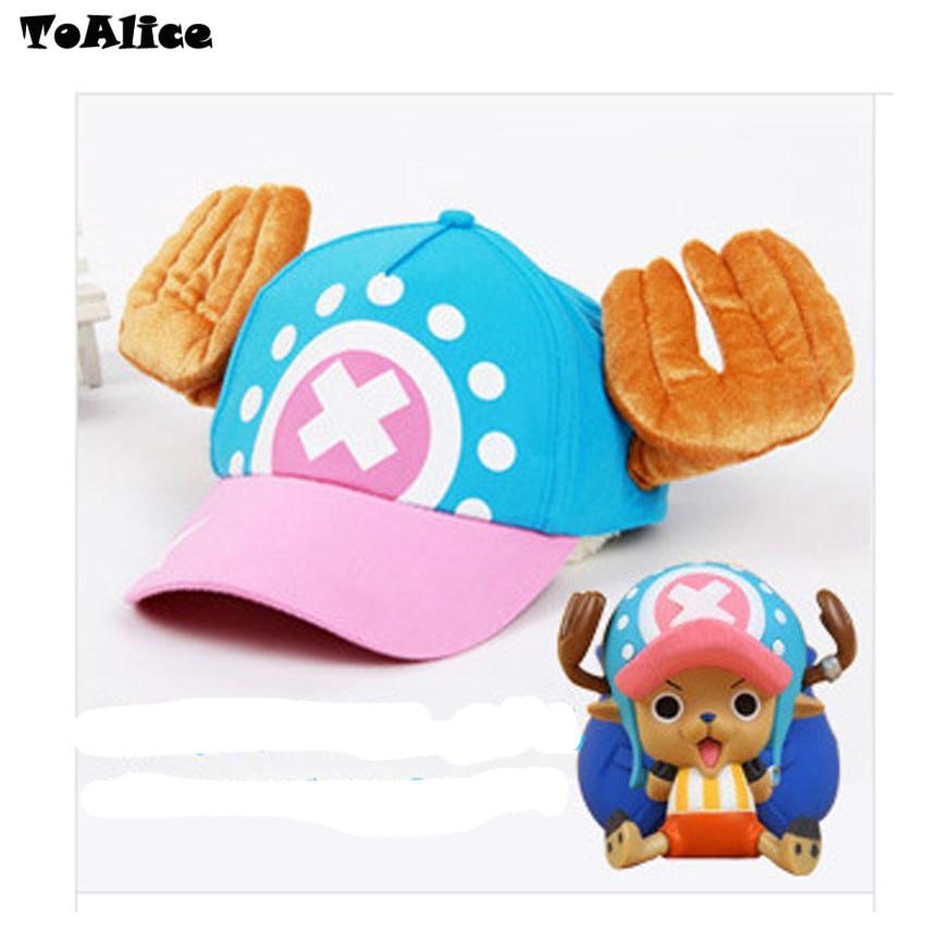 2019 Fashion Wholesale Price Adult & Kids Chopper Hat One Piece Baseball Cap Cute Ear Japanese Anime Hats Cosplay Caps Snapback Caps Flat Hat