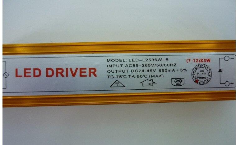 7-12*3 7-12x3w Constant Current Source LED Driver Input 85-265V/ Output 24-45V Led transformer power supply