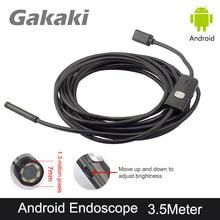 USB 3.5M Snake USB