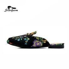 Starfarm Вышивка спинки мокасины на плоской подошве без задника тапочки без застежки повседневная женская обувь в черный