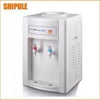 Moda materiale per uso alimentare mini Verticale distributore di acqua Verticale distributore di acqua calda elettrico per la vendita