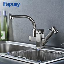 Fapully Kitchen Sink Faucet Brushed Nickel Faucet Torneira All Around Rotate Swivel Kitchen Mixer Tap free shipping kitchen faucets with plumbing hose all around rotate swivel 2 function water outlet mixer tap faucet kitchen tap