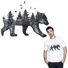 2 Size Forest Bear iron on A-level Patches Heat transfer Pyrography for DIY T-shirt bags Decoration printing applique badge cool letter london iron on a level patch heat transfer pyrography for diy t shirt bags decoration printing street fashion patch