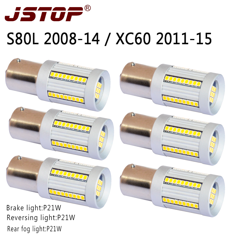 JSTOP 6pcs/set XC60 S80L led canbus bulbs 100%No error Ba15s 1156 P21W white 12-24V <font><b>Rear</b></font> fog lamp Brake <font><b>Light</b></font> led Reverse <font><b>Lights</b></font> image