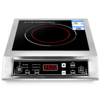 VOSOCO Electromagnetic oven Commercial Induction cooker touch Control 3500W Electromagnetic furnace Stir frying cooking porridge