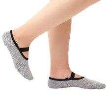 Women Yoga Socks Round Head Backless Cotton Non-Slip Bandage Sports Breathable Pilates Ballet Dance Sock Slippers