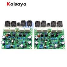 2pcs 클래스 AB MX50X2 오디오 전력 증폭기 DIY 키트 및 뮤지컬 충실도에 조립 된 보드베이스 XA50 회로 F10 011