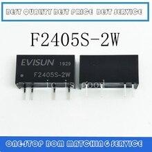 2PCS/LOT F2405S F2405S-2W New original