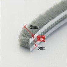 brush seal strip dustproof weatherstrip