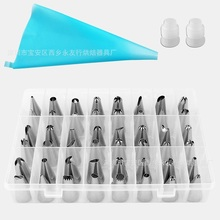51pcs/set Dessert Decorators Silicone Icing Piping Cream Pastry Bag + 48 Stainless Steel Nozzle Set DIY Cake Decorating Tips