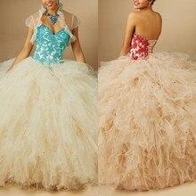 Quinceanera font b Dresses b font Ball Gown font b Custom b font font b Made
