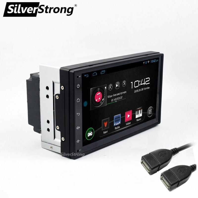 SilverStrong クアッドコア 7 ''2DIN Android9.0 車 DVD LADA グランタユニバーサルラジオ RDS MirroringLink 2 Din ステレオフルタッチ K7001LB  グループ上の 自動車 &バイク からの 車用マルチメディアプレーヤー の中 1