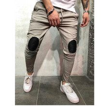 Trousers European and American mens hip hop fashion style knee patch harem pants large size S-XXXL casual sports feet