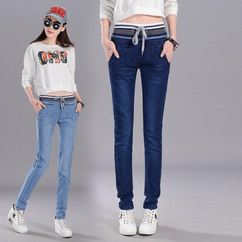 Stretch Slim Women High Waist Jeans Big Skinny Nice Woman Pants Size