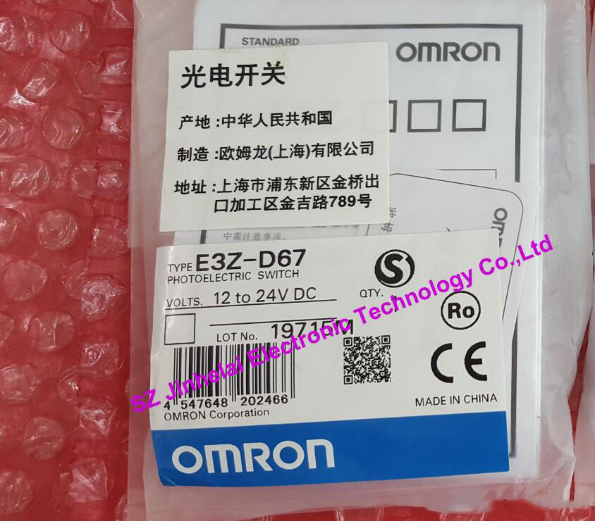New and original E3Z-D66,  E3Z-D67   OMRON  Photoelectric switch   Photoelectric sensor   12-24VDC new and original e3t st21 omron photoelectric switch 2m 12 24vdc photoelectric sensor