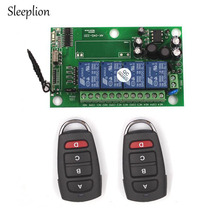 цена на Sleeplion 85v~250V 110V 220V 230V 240V 4CH RF Wireless Remote Control Relay Switch Receiver Security System Garage Doors Lamps