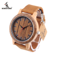 BOBO BIRD M14 Wooden Vintage Unique Design Watch For Men With Genuine Leather Strap With Gift Box