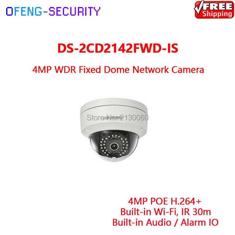 HIKVISION Camera IPC DS-2CD2142FWD-IS 4MP WDR Fixed Dome Network Camera IR 30m Original English Version Support Upgrade dhl free shipping in stock new arrival english version ds 2cd2142fwd iws 4mp wdr fixed dome with wifi network camera