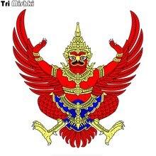 Compare Prices On Garuda Bird Shop The Best Value Of Garuda Bird