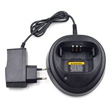 Battery-Charger Motorola Radio EP450 Walkie-Talkie CP180 DP1400 CP200 for Ep450/Dp1400/Cp200/..