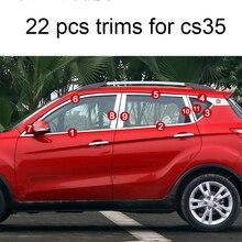 Lsrtw2017 304 нержавеющая сталь окна автомобиля планки для Changan cs35 2014 2015 2016 2017 2018